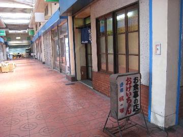 okeichan0808-6.jpg