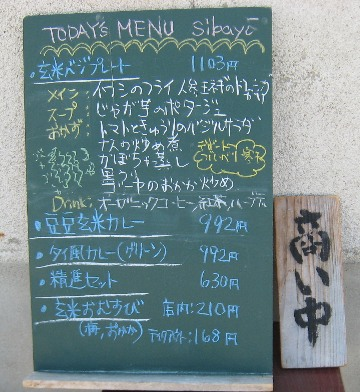 sibayo0808-2.jpg