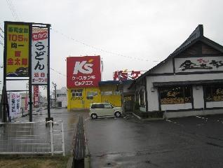 sinten-higasikagawa1.jpg