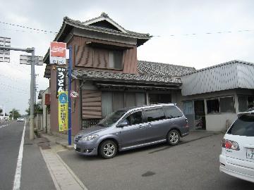 tamura0808-1.jpg