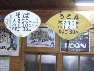 tanigawabeikoku21.jpg