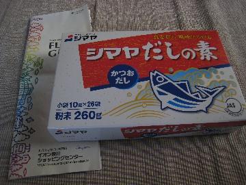 yamadaayagawa0807-1.jpg