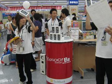 yamadaayagawa0807-2.jpg