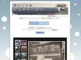 wanokoto.jpg
