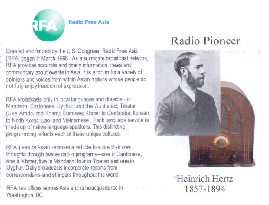 Radio Free Asia Burmese QSL
