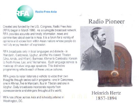 ラジオ・フリー・アジア ハインリヒ・ヘルツ