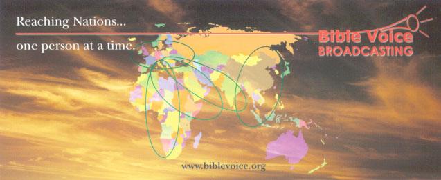 Bible Voice
