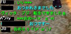 200803242.jpg