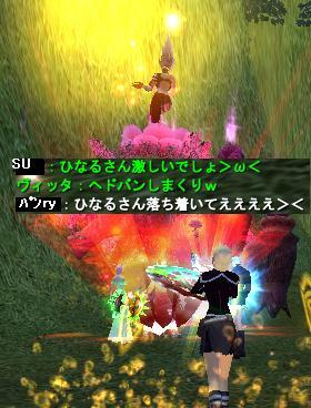 200803246.jpg
