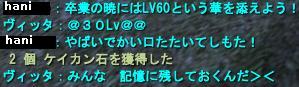 200803248.jpg