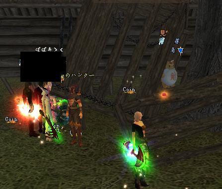200806281.jpg