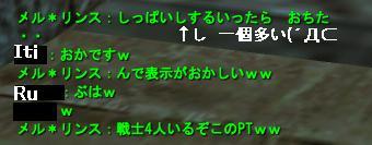 200807131.jpg