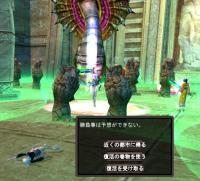 200807217.jpg
