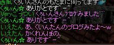 読者様^-^