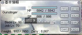 20080430002