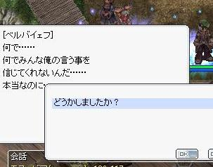 2008052702