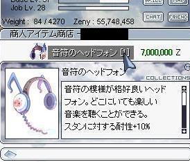 2008071301-1