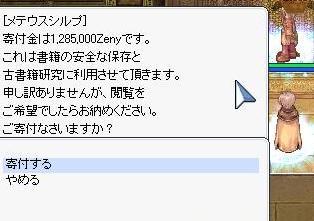 2008072201
