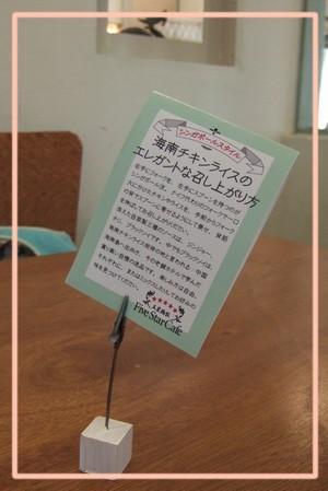 20080625_6.jpg