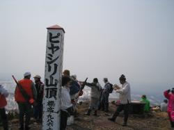 山頂(987m)