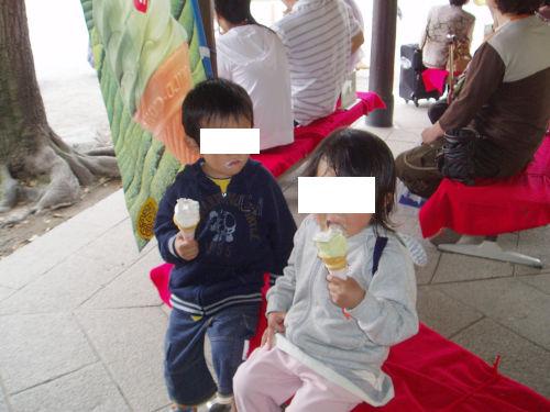 touji2.jpg