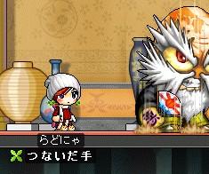 ooyabun.jpg