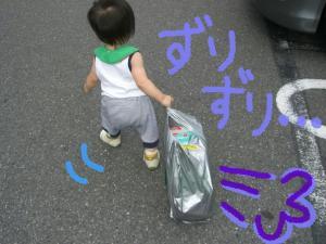 0011_convert_20080715165601.jpg