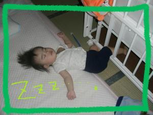 0031_convert_20080723222203.jpg