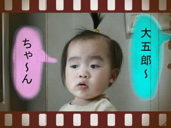 01011_convert_20080708233541.jpg