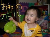 020_convert_20080626022855.jpg