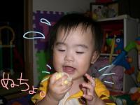 021_convert_20080626022918.jpg