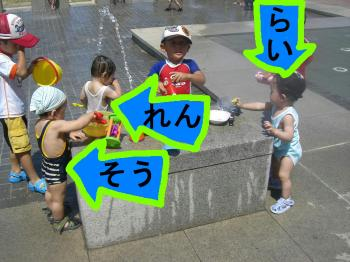 0411_convert_20080724223315.jpg