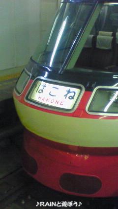 200808091129000.jpg
