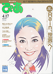 common_magazine.jpg