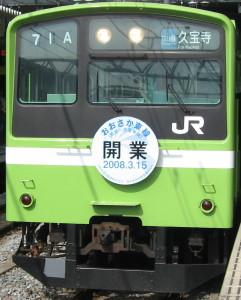 oosakahigashi201