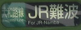 to:jrnamba