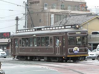 P1130406.jpg