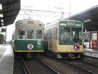 P1130789.jpg