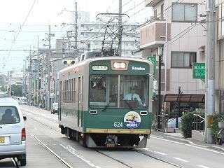 s-P1130376.jpg