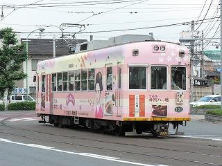 s-P1130384.jpg