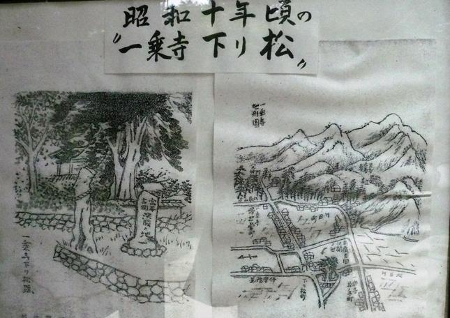 八大神社3