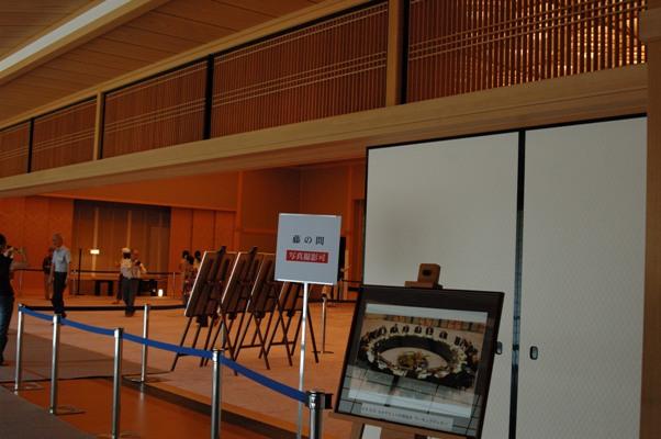 京都迎賓館 12