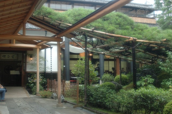 中村藤吉本店5