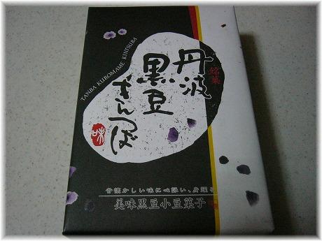 2008-03-25-2.jpg