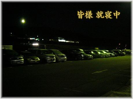2008-05-04-02.jpg