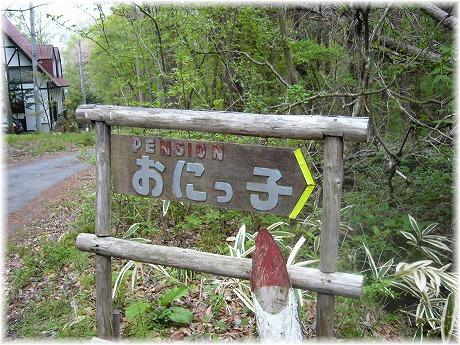 2008-05-05-08.jpg