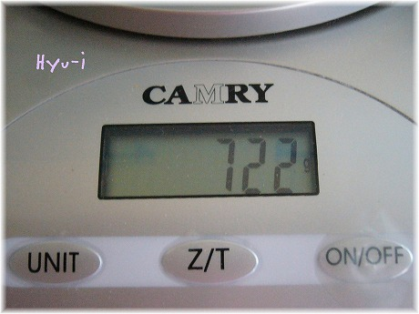 2008-07-21-10.jpg