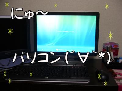 P1110643.jpg