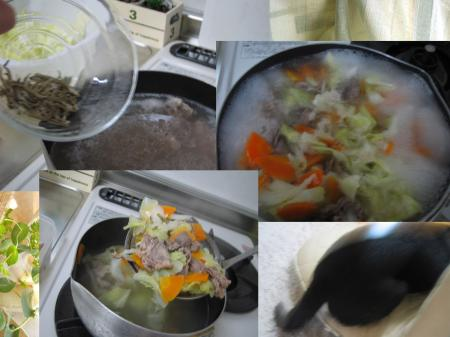 手作りごはん【ラム&野菜スープ編】3