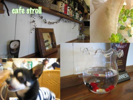 《cafe stroll》1